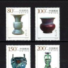 Sellos: CHINA 1999 IVERT 3669/72 *** PORCELANAS DE JUN KILN - ARTESANÍA. Lote 230719690