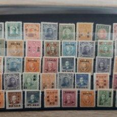 Sellos: LOTE 40 SELLOS CHINOS AÑOS 40 DIFERENTES CALIDADES. Lote 230724585