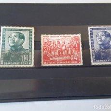Sellos: SELLOS CHINA. Lote 231831005