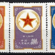 Sellos: REP. POP. CHINA 1953 - CORREO MILITAR, S.COMPLETA, REPRODUCCIONES - MNH**. Lote 232497075