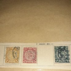 Sellos: LOTE DE 3 SELLOS MISMA SERIE CHINA IMPERIAL. CIRCULADOS Y CON CHARNELA. COTIZADOS.. Lote 233381245