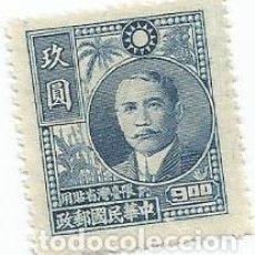 Sellos: SELLO DE TAIWAN DE 1947- SUN YAT-SEN- YVERT 54- VALOR 9 DOLAR ANTIGUO. Lote 234057625