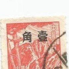 Sellos: SELLO DE TAIWAN DE 1956- SELLO GRATUITO DE CHINA- YVERT 205- SOBRECARGADO CON 0,10 DOLAR NUEVO. Lote 234063350