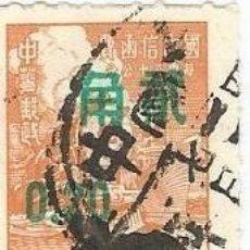 Sellos: SELLO DE TAIWAN DE 1956- SELLO GRATUITO DE CHINA- YVERT 206- SOBRECARGADO CON 0,20 DOLAR NUEVO. Lote 234064050