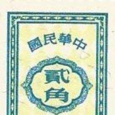 Sellos: SELLO DE TAIWAN DE 1966- FRANQUEO DEBIDO- MICHEL P34- VALOR 0,20 DOLAR NUEVO. Lote 234099350