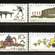 Sellos: CHINA, YVERT 1349/52, DEPORTES 1961, NUEVO, SIN SEÑAL DE FIJASELLOS. Lote 234371475