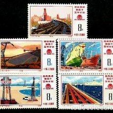 Sellos: CHINA 1976 PLAN QUINQUENAL **. Lote 235813810