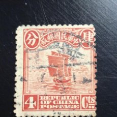 Sellos: REPUBLICA DE CHINA, 4 CTS, JUNKO, AÑO 1913.. Lote 236225570