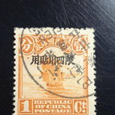 Sellos: REPUBLICA DE CHINA, 1 CTS, JUNKO, AÑO 1913.. Lote 236230015