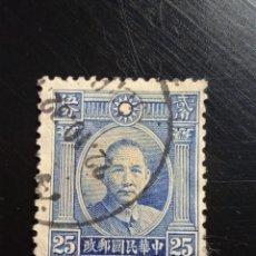 Sellos: REPUBLICA DE CHINA, 25 CTS, DR. SUN YAT SEN, AÑO 1931.. Lote 236233710