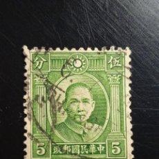 Sellos: REPUBLICA DE CHINA, 5 CTS, DR. SUN YAT SEN, AÑO 1931.. Lote 236235555