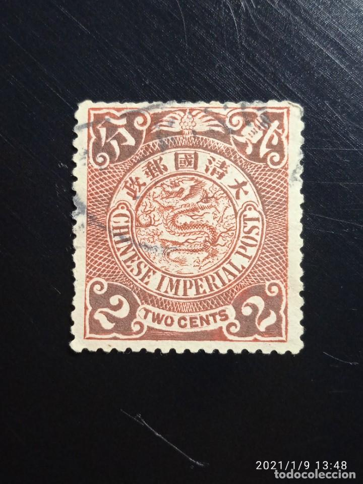 CHINA IMPERIAL TWO CENTS, DRAGON CHINO, AÑO 1892. (Sellos - Extranjero - Asia - China)