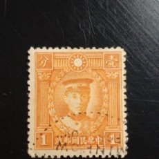 Sellos: REPUBLICA DE CHINA 1 CENT, MILITAR AÑO 1925.. Lote 236248360