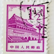 Sellos: SELLO DE CHINA 1 1/2 - 1966 - PLAZA TIANANMEN - USADO SIN SEÑAL DE FIJASELLOS. Lote 236314405