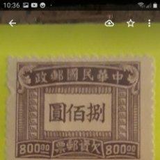 Sellos: SELLO CHINA. Lote 236503635