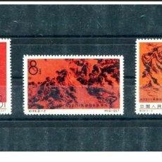 Sellos: SELLOS DE CHINA REVOLUCION CULTURAL CHINA SCOTT 927-929. Lote 236661695
