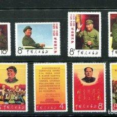 Sellos: SELLOS DE CHINA REVOLUCION CULTURAL CHINA ** SCOTT 949-956 VIVA EL PRESIDENTE MAO. Lote 236661850