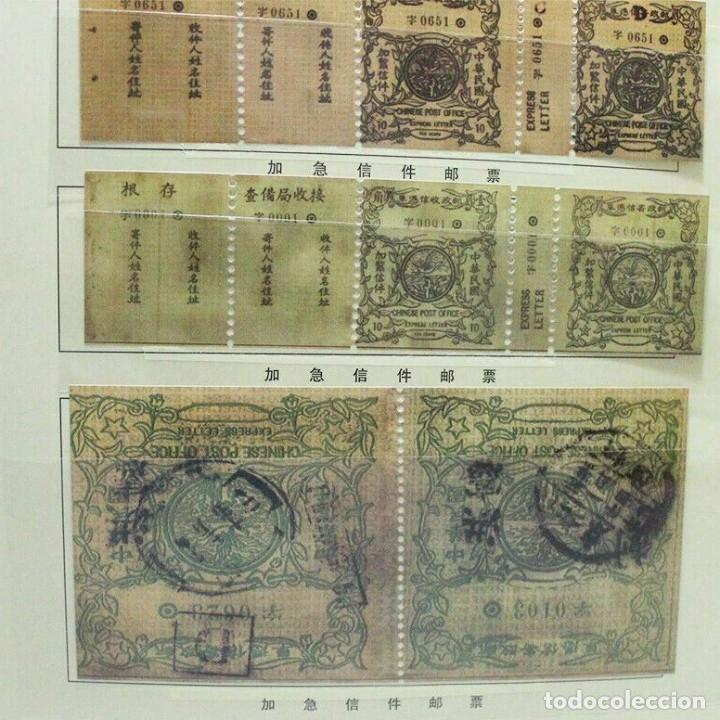 Sellos: SELLOS DE CHINA FUNDACION DE LA REPUBLICA - Foto 2 - 242428465