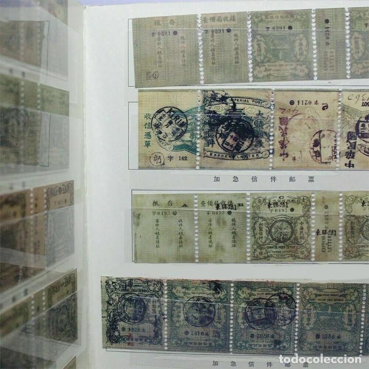 Sellos: SELLOS DE CHINA FUNDACION DE LA REPUBLICA - Foto 3 - 242428465
