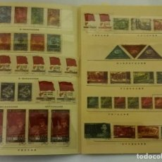Sellos: CHINA SELLOS CONMEMORATIVOS DE LA FUNDACIÓN DE LA REPUBLICA CHINA. Lote 242428490