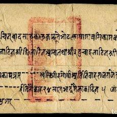 Sellos: CARTA DEL AMBAN CHINO EN LHASA (TÍBET) A GHURKA, REY DEL NEPAL. 1899. PERIODO KWANG-SHYUI, CHINA.. Lote 243230350