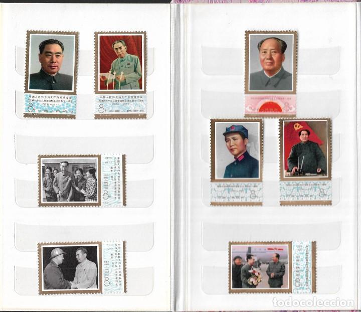 Sellos: CARPETA DE SELLOS POSTALES RECUERDO DE REPÚBLICA POPULAR CHINA - MAO TSE TUNG - 1977. - Foto 3 - 243779400