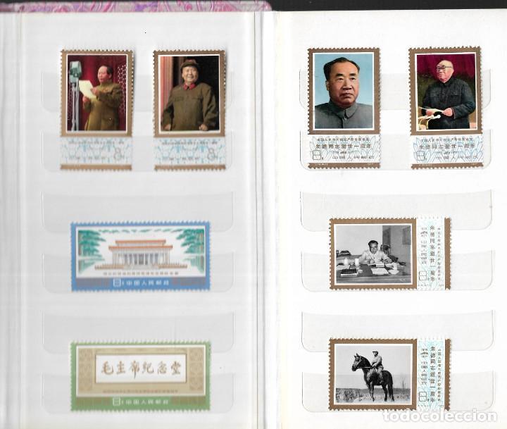 Sellos: CARPETA DE SELLOS POSTALES RECUERDO DE REPÚBLICA POPULAR CHINA - MAO TSE TUNG - 1977. - Foto 4 - 243779400