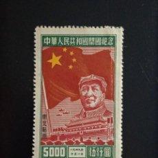 Sellos: CHINA 5000$ MAO INAGURACION DE BANDERA AÑO 1949.. Lote 244414270