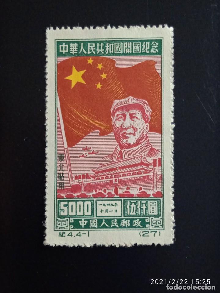CHINA 5000$ MAO INAGURACION DE BANDERA AÑO 1949. (Sellos - Extranjero - Asia - China)