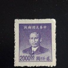 Sellos: CHINA 2000,00$ DR. SUN YANT SEN AÑO 1949.. Lote 244425750
