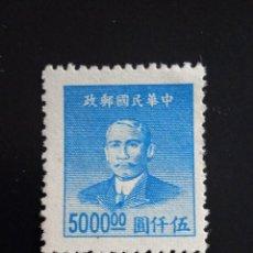 Sellos: CHINA 5000,00$ DR. SUN YANT SEN AÑO 1949.. Lote 244426770