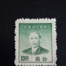 Sellos: CHINA 10,00$ DR. SUN YANT SEN AÑO 1949.. Lote 244427270