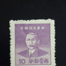 Sellos: CHINA 10$ DR. SUN YANT SEN AÑO 1949.. Lote 244427680