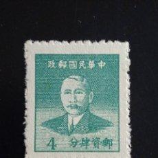 Sellos: CHINA 4 $ DR. SUN YANT SEN AÑO 1949.. Lote 244427945