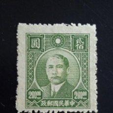 Sellos: CHINA 200,00 $ DR. SUN YANT SEN AÑO 1949.. Lote 244435035