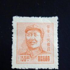 Sellos: CHINA 150,00 $ MAO AÑO 1949.. Lote 244435585