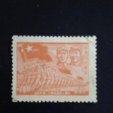 Sellos: CHINA 70,00 $ DESFILE AÑO 1965.. Lote 244435970
