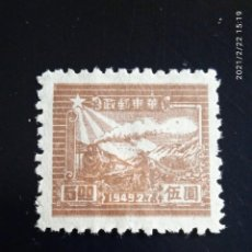 Sellos: CHINA 5,00 $ FERROCARRIL AÑO 1949.. Lote 244436615