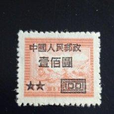 Sellos: CHINA 100 $ FERROCARRIL AÑO 1949.. Lote 244437375
