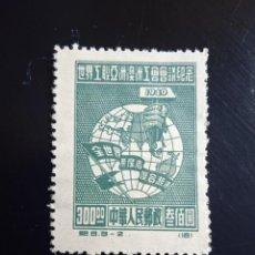 Sellos: CHINA 300 $ CONGRESO ASIATICO, AÑO 1949.. Lote 244439225