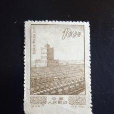 Sellos: CHINA 100 $ MONUMENTOS, AÑO 1954.. Lote 244439600