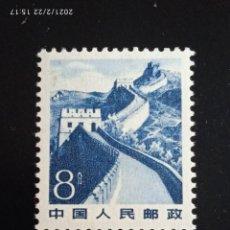 Sellos: CHINA 8 $ MURALLA CHINA AÑO 1983.. Lote 244439980