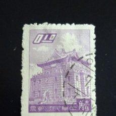 Sellos: CHINA TAIWAN 010 $ AÑO 1959.. Lote 244441890
