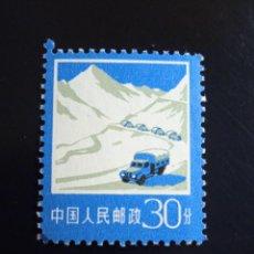 Sellos: CHINA 30 $ TRANSPORTES AÑO 1977.. Lote 244443615