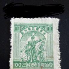Sellos: CHINA 100 $ TIMBRE AÑO 1949.. Lote 244438475