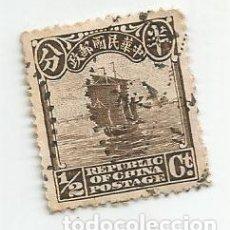 Sellos: 2 SELLOS USADOS DE CHINA IMPERIAL DE 1923- JUNCO,PERLAS BLANCAS EN LA PARTE SUPERIOR- YVERT 180. Lote 244899100