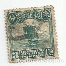 Sellos: 4 SELLOS USADOS DE CHINA IMPERIAL DE 1923- JUNCO,PERLAS BLANCAS EN LA PARTE SUPERIOR- YVERT 184. Lote 244901315