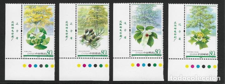 CHINA. YVERT NSº 4348/51 NUEVOS (Sellos - Extranjero - Asia - China)