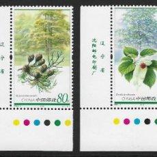 Sellos: CHINA. YVERT NSº 4348/51 NUEVOS. Lote 244933895