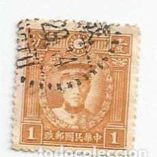 Sellos: SELLO USADO DE CHINA IMPERIAL DE 1934- CH'EN YING-SHIH - YVERT 234- VALOR 1 CENTIMO CHINO. Lote 245000745